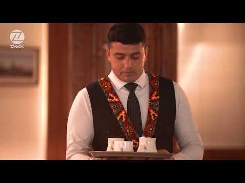 Hotel Intercontinental Kabul Coffee Shop  کافی شاپ اینترکانتننتال کابل
