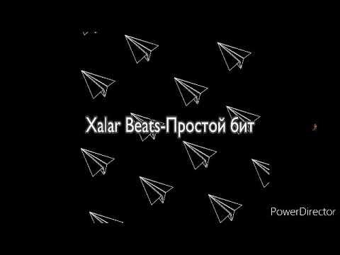 Xalar Beats- Phonk