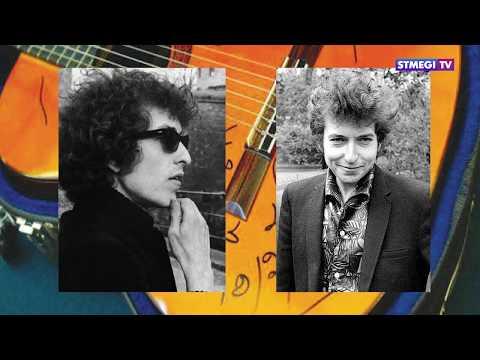 Еврейский пульс. Боб Дилан