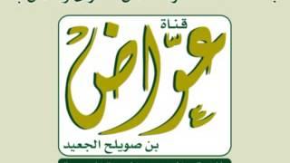 023 سورة المؤمنون ـ عبدالله بصفر