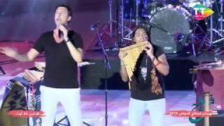 Leo Rojas & Silvio d'Anza - Time to Say Goodbye