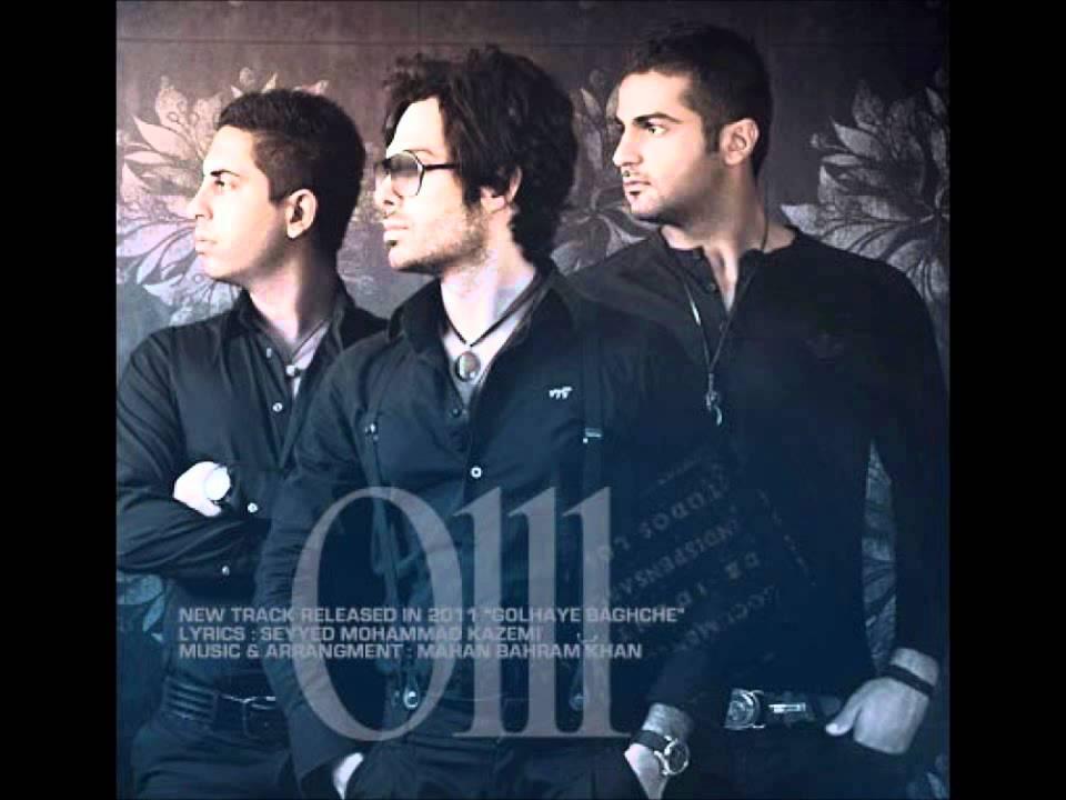0111 - Golhaye Baghcheh lyrics - YouTube
