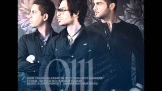 0111 - Golhaye Baghcheh lyrics