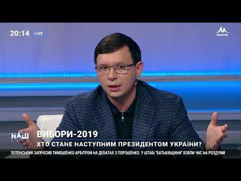 Мураев: Бойко -
