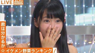 Abema TV 『こちらみんカメ編集部』 □放送日:9月3日(土) □放送チャン...