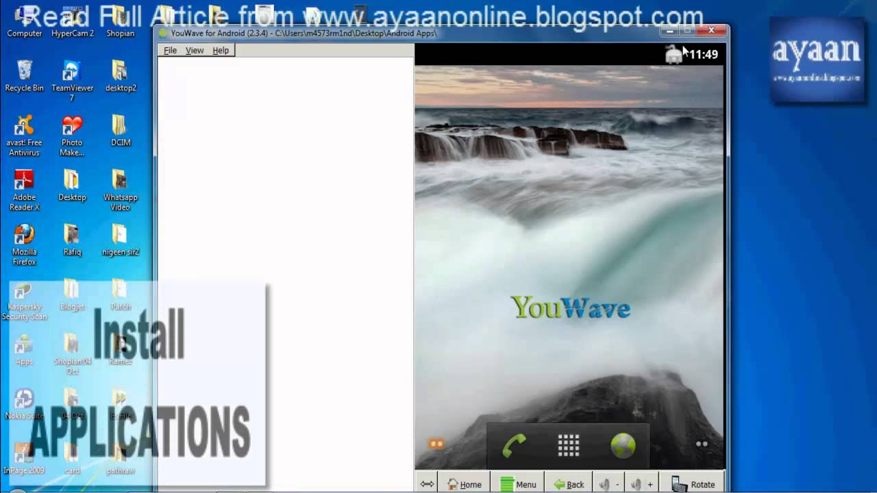 youwave 2.3.3 activation key