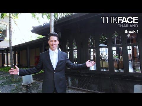 The Face Thailand : Episode 1 Part 1/7 : 4 ตุลาคม 2557