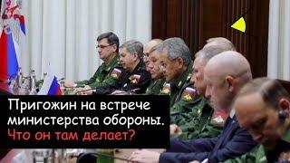 Пригожин на переговорах с генералами, Ищенко не пускают на выборы, а Навальный выигрывает в суде РФ