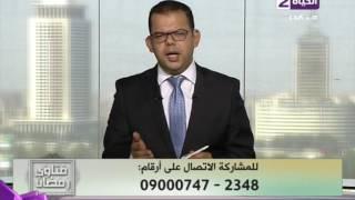 بالفيديو.. داعية إسلامي يوضح حكم إظهار المرأة شعرها أمام والد زوجها