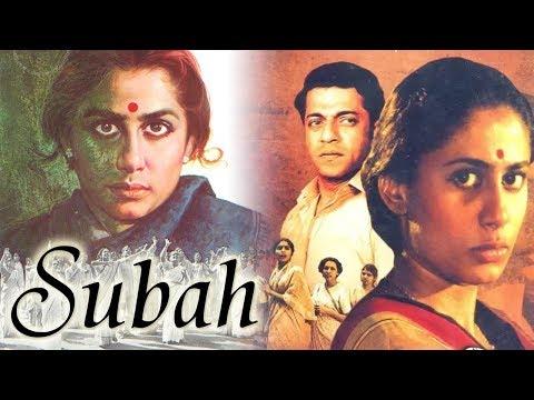 Subah (1982) |  English & Urdu Subtitles | Smita Patil, Girish Karnad, Shrikant Moghe