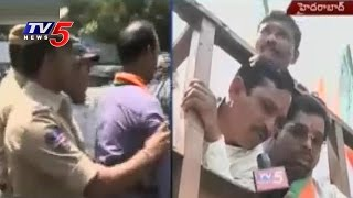 bjym activists arrested over protest at telangana assembly   hyderabad   tv5 news