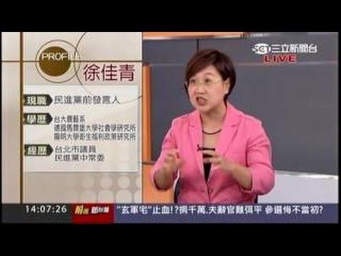 前進新台灣 2015 12 12 邱毅.蔡正元控炒地!轰蔡英文悍将重出江湖!