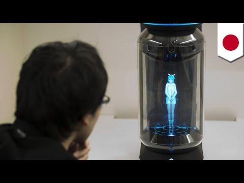 Virtual assistant: $2,500 Gatebox might make Japan's population problem much worse - TomoNews