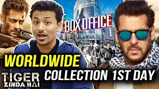 Salman's Tiger Zinda hai WORLDWIDE Collection On Opening Day | Fabulous