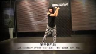 Mify Dance-ROOMIE_So Long  MV 舞蹈教學口訣記憶法(上)