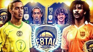 FIFA 18 : F8TAL ICON GULLIT VIERTELFINALE VS KELLER