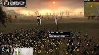 PCゲームtotalwar shogun2 のチュートリアルです。 日本語化MOD使用。 P...