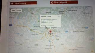 Поиск места на карте по географическим координатам GPS