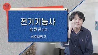 GFSF2020 송원준 감독 GV 코멘터리