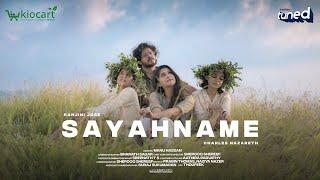 SAYAHNAME| Ranjini Jose | Charles Nazareth | Music Video | Karikku Tuned