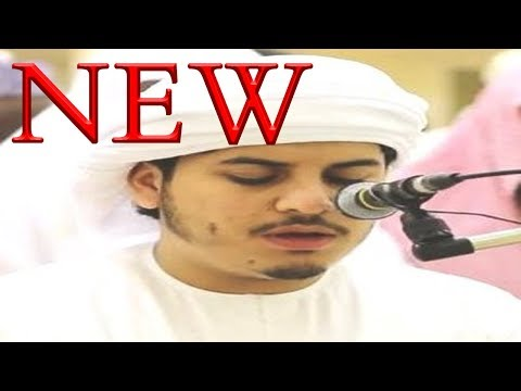 Sourate Al Kahf  The most beautiful Quran Recitation || Heart Touching || Really emotional || HD