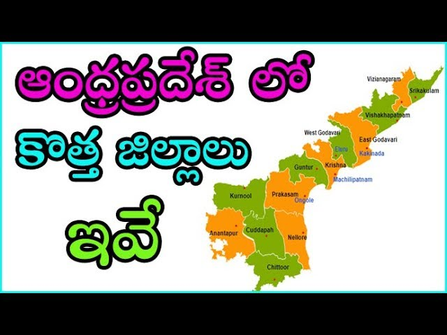 No New Districts In Andhra-Confirms Minister Pilli