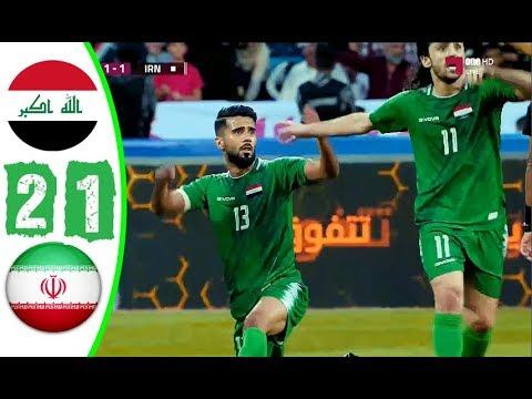 اهداف مباراة العراق وايران 2-1  🔥هدف مهند علي 🔥هدف قاتل 93 - جنون خالد الحدي HD