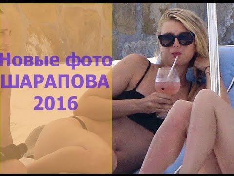 Мария Шарапова (лучшие фото)