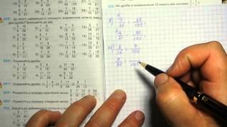 Задача 249, Математика, 6 клас, Тарасенкова 2014