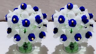 गुलदस्ता / (DIY)-NEW DESIGN WOOLLEN GULDASTA /FOAM GULDASTA WITH PLASTIC BOTTLE/FOAM FLOWER/FOAM