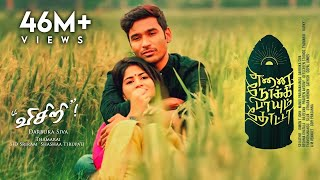 Visiri - Video Single | Enai Noki Paayum Thota | Dhanush | Darbuka Siva | Gautham Menon | Thamarai