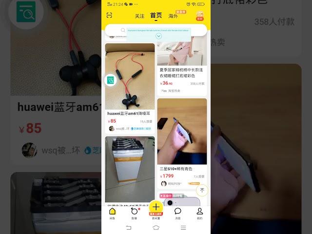 Tranit: Aplikasi Unggul Untuk Penggunaan Apps Taobao, 1688 dan Pinduoduo
