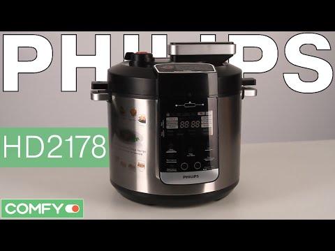 Philips HD2178 - вместительная мультиварка-скороварка - Видеодемонстрация от Comfy