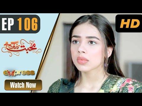 Mohabbat Zindagi Hai - Episode 106 - Express Entertainment Dramas