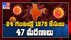 Covid-19 death toll rises to 826, cases climb to 26,917 - TV9