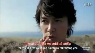 Masaharu Fukuyama   Ikiteru Ikiteku