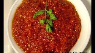 Tomato Garlic Chutney (Momo's sauce) Recipe - टमाटर लहसुन की चटनी