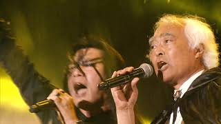 Chicken Attack Live - CHTHONIC ft.Takeo Ischi 閃靈-雞攻擊の術