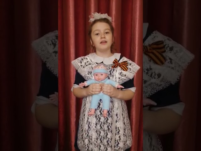 №1049 Самсонова Алиса. Стихотворение