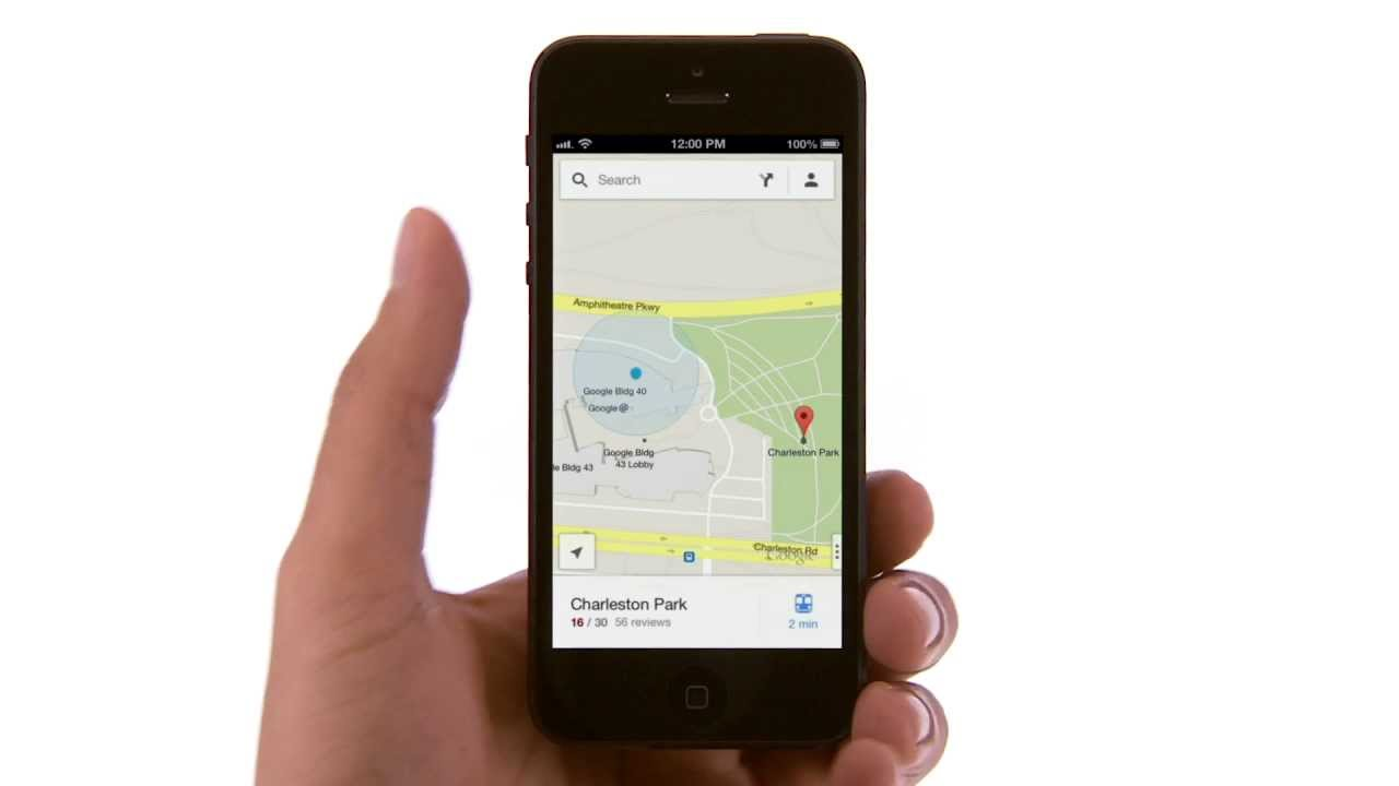 Shake to send feedback on Google Maps for iPhone on google maps tricks, google maps time lapse, google maps ipod, google maps amazon, google maps cool places, google maps mobile application, google maps time machine, google maps pda, google maps xbox, google maps real time, google maps books, google maps apple, google maps boston, google maps tablet, google maps navigation, google maps desktop, google maps app, google maps travel, google maps dvd, google maps template,