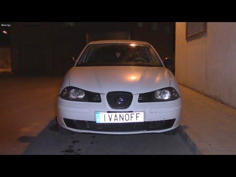 Ремонт автомобиля Seat Cordoba 2004, с двигателем ASY, замена коробки передач