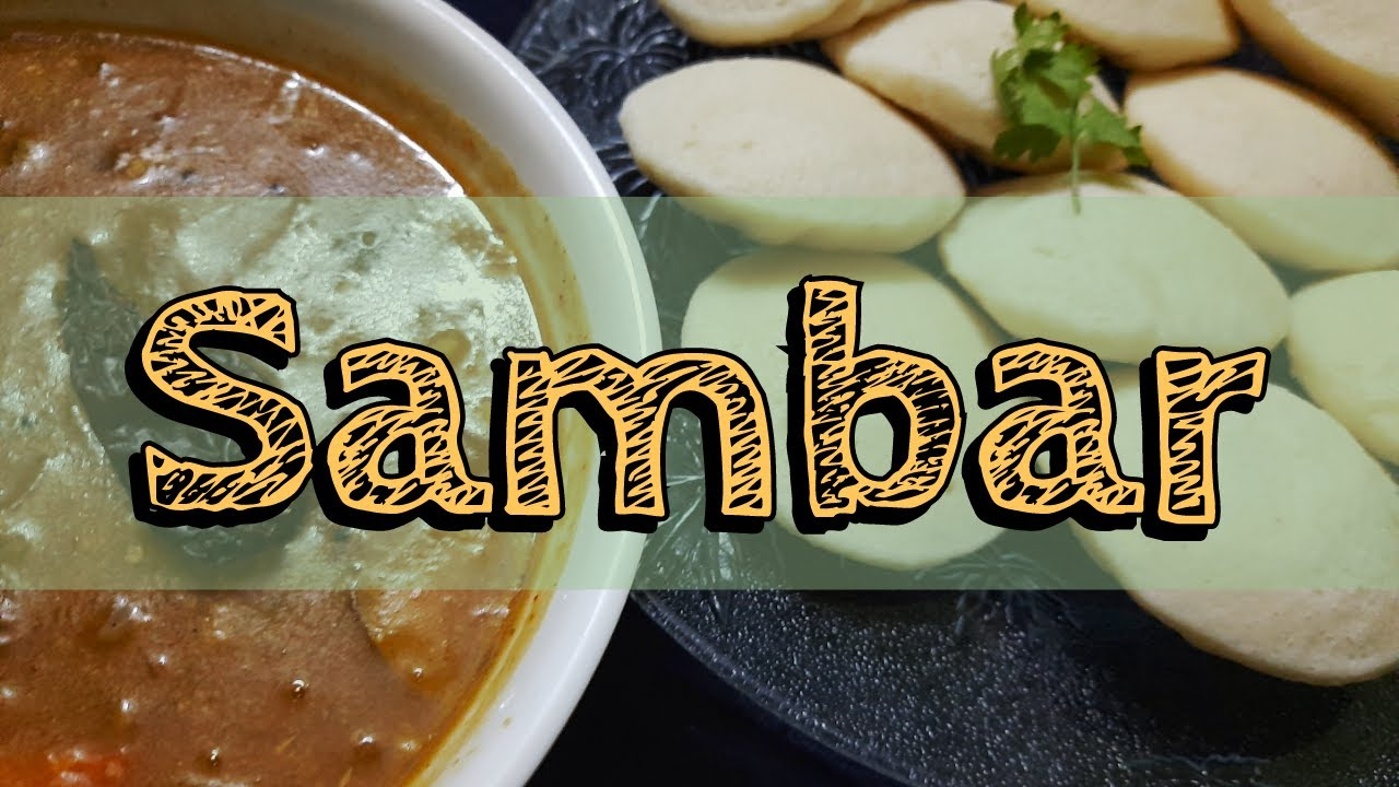 How to make Sambar / सांभर कैसे बनाये