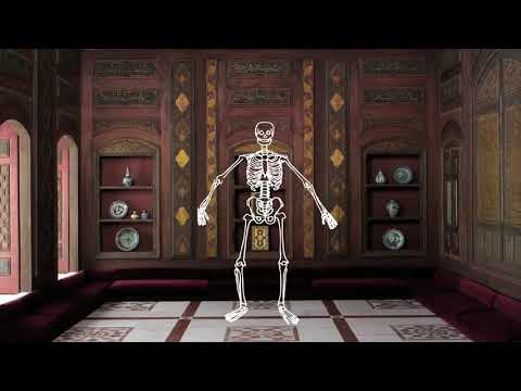 BEN SHEMIE - A Skeleton Mp3
