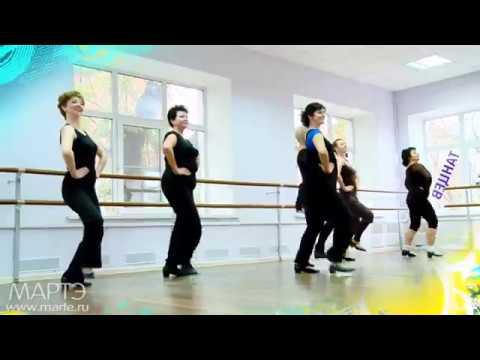 Лучшие танцы — Уроки русского народного танца (видео онлайн)