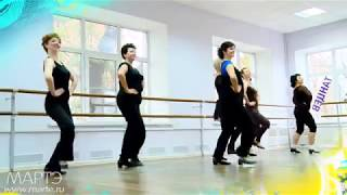 Урок Народного танца - школа танцев МАРТЭ 2011