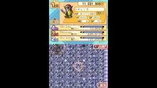 Dokapon Journey (NINTENDO_DS) Part 9 and FINALE