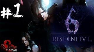 Resident Evil 6 - Leon Gameplay (Español) Parte 1 [HD]