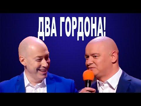 Дмитрий Гордон БОМБА