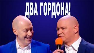 Дмитрий Гордон БОМБА пародия от Квартал 95 - РЖАЧНАЯ Грязная история о Владимире Зеленском