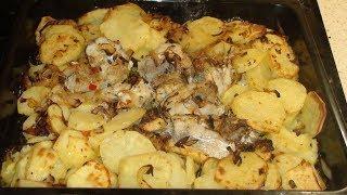 Бакаляу. Треска с картошкой по португальски.